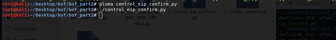execute code